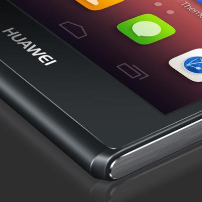 Eerste Huawei P11 geruchten duiken al op